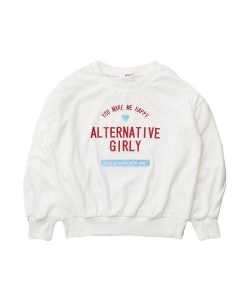 ALGY(アルジー)/ベロアトレーナー/G411028