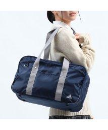 adidas/アディダス スクールバッグ adidas ルーン ボストンバッグ スクール ボストン A4 通学 16L 47651/501301448