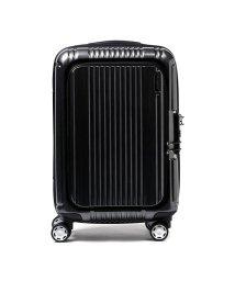 BERMAS/バーマス スーツケース BERMAS プレステージ2 PRESTIGEII フロントオープン 機内持ち込み キャリーケースファスナー 34L ハード 60261/501301826