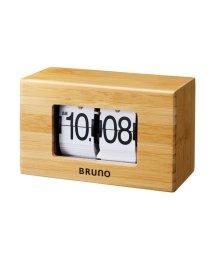 BRUNO/ナチュラルフリップクロック/501303894