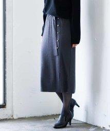 MK MICHEL KLEIN/【セットアップ対応/洗える】ミディ丈ニットスカート/501308738