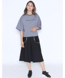 LASUD/★【スール/soeur7】ウエストリブジップポケットセンタープリーツスカート/501279038