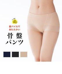LECIEN/骨盤すっきりショーツ・引き締めショート丈(あったかタイプ)/501310313