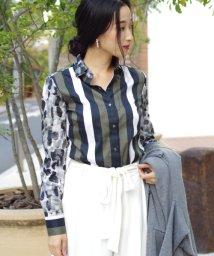 NARA CAMICIE/ストライプ&レオパードプリントシャツ/501310699