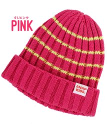 ANAP KIDS/ラインデザインサマーニット帽/501316410