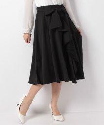 axes femme/ベルト付ラップスカート/501299137