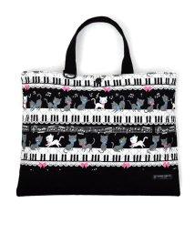COLORFUL CANDY STYLE/【入学・入園グッズ】レッスンバッグ キルティング(ループ付き) ピアノの上で踊る黒猫ワルツ(ブラック)/501299374