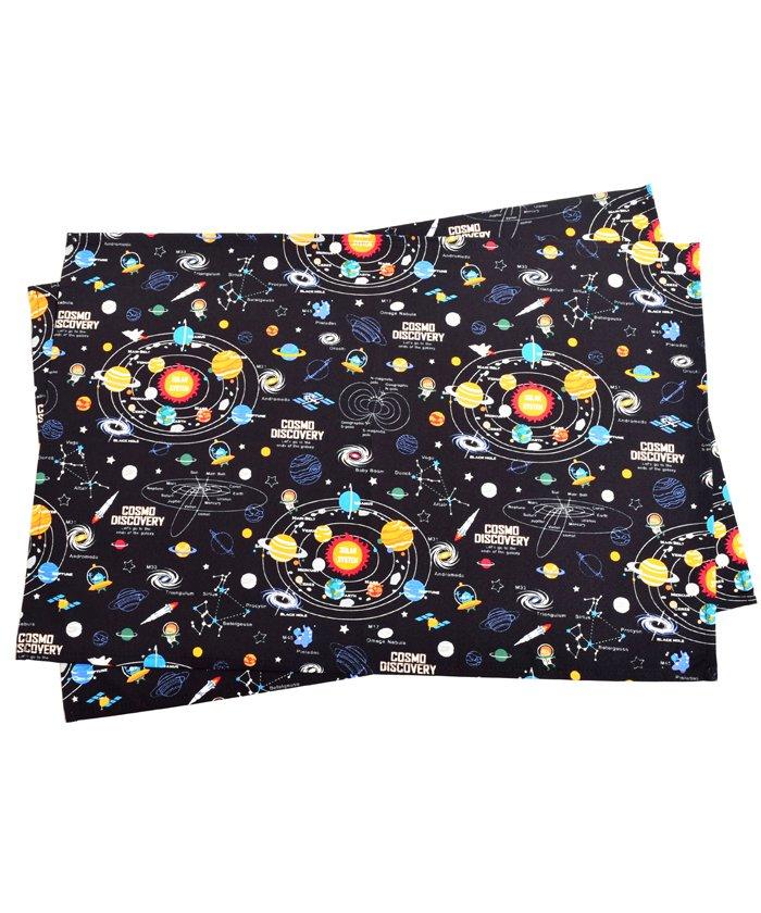 カラフルキャンディスタイル ランチョンマット ラージタイプ 太陽系惑星とコスモプラネタリウム(ブラック) キッズ ブラック ラージ 【COLORFUL CANDY STYLE】