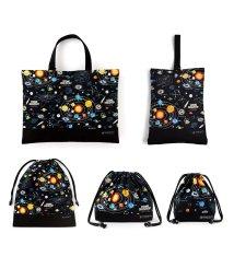 COLORFUL CANDY STYLE/入園入学セット キルティング 太陽系惑星とコスモプラネタリウム(ブラック)/501299487