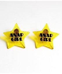 ANAP GiRL/ラメスターイヤリング/501320277