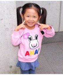 ANAP KIDS/キャラクターフェイストレーナー/501323709