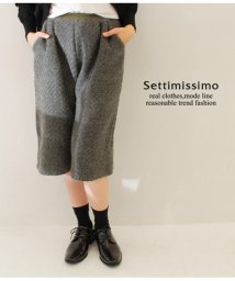 Settimissimo/ミックスヤーンコクーンショートパンツ/501324152