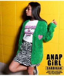 ANAP GiRL/メッセージ刺繍シャギーニットカーディガン/501325004