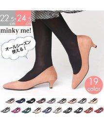 minky me!/ポインテッドトゥ5cmヒール走れるキレイめパンプス /501325424