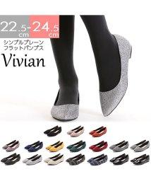 Vivian/シンプルプレーンフラットパンプス/501325447