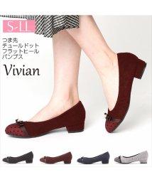 Vivian/つま先チュールドットフラットヒールパンプス/501325457