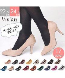 Vivian/ポインテッドトゥ9cmキレイめパンプス/501325478