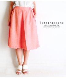 Settimissimo/ガルゼフロント&サイドタックスカ/501326474