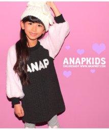 ANAP KIDS/袖ボアケーブル編み柄ワンピース/501333695