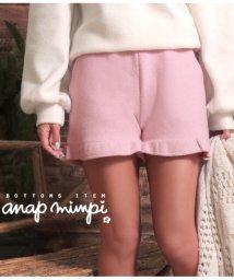 anap mimpi/裾フリルショートパンツ【別売りSETUP】/501334959