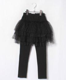 ShirleyTemple/フロッキーチュールスカート付きパンツ(150~160cm)/501287742