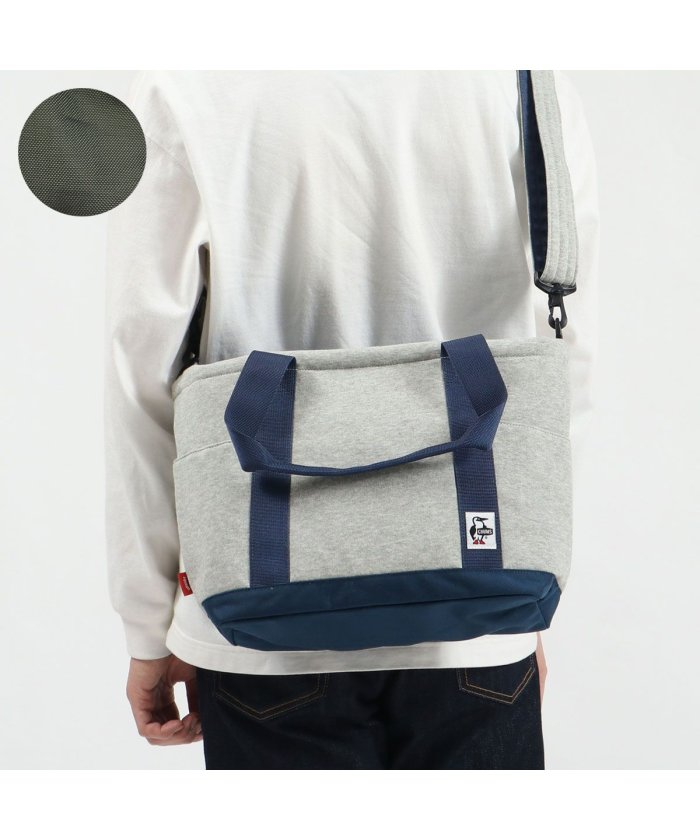 【日本正規品】チャムス トートバッグ CHUMS 2WAY Open Top Tote Bag Sweat Nylon CH60−2675 CH60−2461