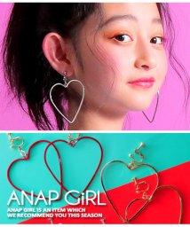 ANAP GiRL/ハートフープイヤリング/501340385