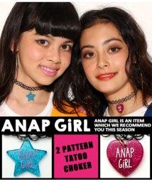 ANAP GiRL/2パターンタトゥーチョーカー/501346235