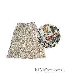 Private Beach/ジョーゼットひざ丈スカート/501346850