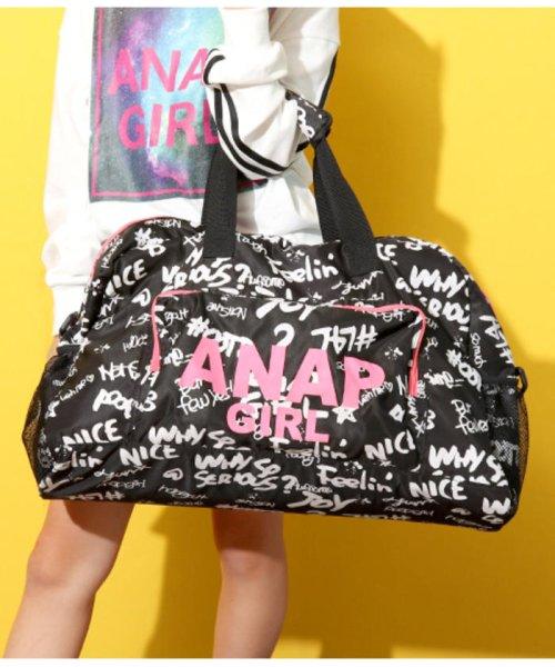ANAP GiRL(アナップガール)/柄ボストンバッグ/2000300445