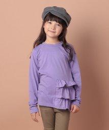 b-ROOM/【WEB限定】裾フリルTシャツ/501350824