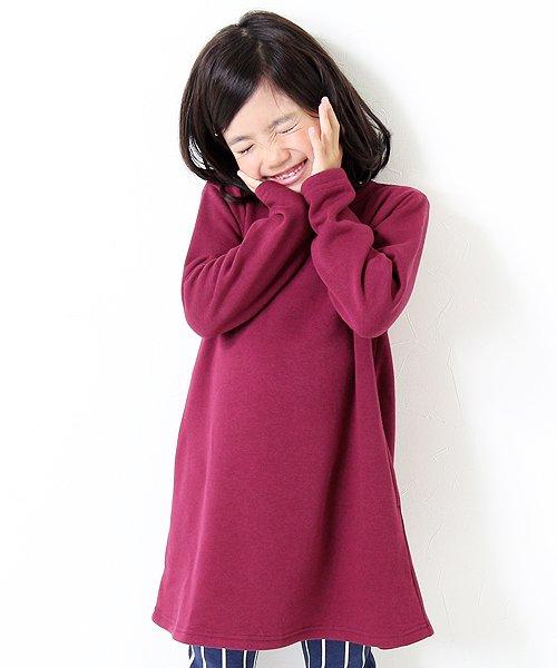 devirock(デビロック)/まるで着る毛布 裏シャギーAラインワンピース 裏起毛/DT0038