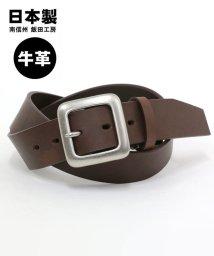 MARUKAWA/【飯田工房】40mm ギャリソン ベルト/501294419