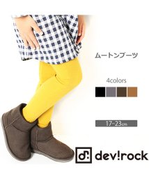 devirock/【nina's11月号掲載】ムートンブーツ/501357434