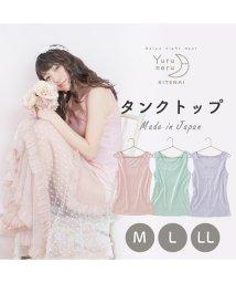 Yuruneru/ゆる寝ちゃんインナーシャツ(Mサイズ)/501356617