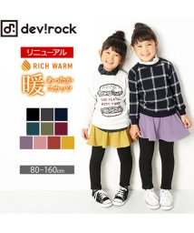 devirock/まるで着る毛布 無地裏シャギーポケット付き10分丈スカッツ 裏起毛/501357433