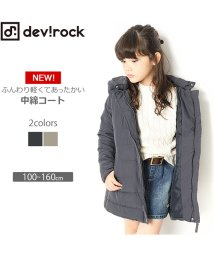 devirock/【nina's11月号掲載】ファイバーダウン中綿コート/501360088