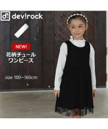 devirock/花柄チュールワンピース/501360090