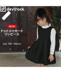 devirock/ドットジャガーワンピース/501360091
