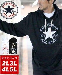 MARUKAWA/【CONVERSE】大きいサイズ パーカー/501325410