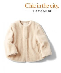 JIYU-KU /【亜希さん着用】ウールムートン ショートジャケット(検索番号S34)/501363540