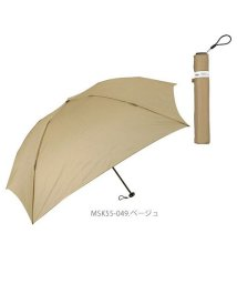 BACKYARD/ワールドパーティー W.P.C Super Air-Light Umbrella 76g 折リタタミ傘 55cm/501042312