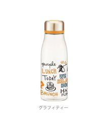 BACKYARD/スタイリッシュ ブローボトル 500ml ノンキャラ/501043748