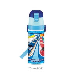 BACKYARD/超軽量コンパクトロック付ワンプッシュダイレクトステンレスボトル/501043808