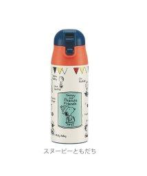 BACKYARD/超軽量コンパクトロック付 ワンプッシュ ステンレスマグボトル/501043810