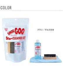 BACKYARD/シューグー Shoe Goo shoegookit シュー クリーナー キット/501043821
