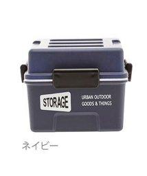 BACKYARD/STORAGE スクエアコンテナランチ 550ml/501043843
