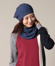 CARA O CRUZ/【VECCHI】ニット帽&スヌードセット/501250281