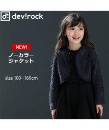 devirock/ノーカラージャケット/501366181