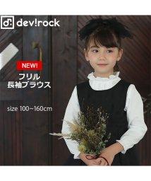devirock/襟フリルフォーマル長袖ブラウス/501366182